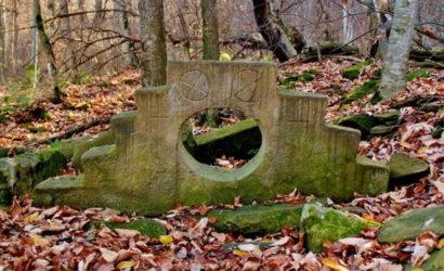 дольмены лесо кяфарь